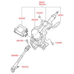 Стальной рычаг регулировки высоты подъема рулевой колонки (Hyundai-KIA) 563512S500