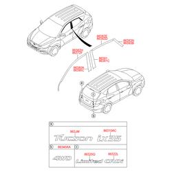 Наклейка декоративная (Hyundai-KIA) 863822S000