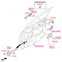 Ручка двери наружняя (Hyundai-KIA) 826512Y710