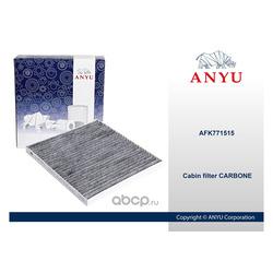 Угольный фильтр салона (ANYU) AFK771515