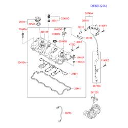 Крышка клапанов (Hyundai-KIA) 2241023800
