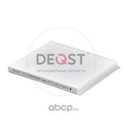 Фильтр салонный (DEQST) 10FCA00005000