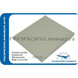 Фильтр салона (ROADRUNNER) RR971332E210