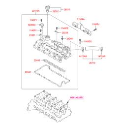 Клапанная крышка головки блока цилиндров (Hyundai-KIA) 224102F000
