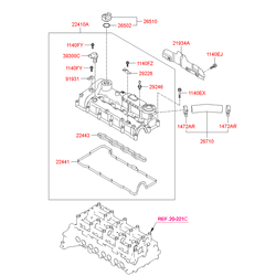 Клапанная крышка головки блока цилиндров (Hyundai-KIA) 224102F001