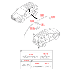 Молдинг двери (Hyundai-KIA) 863812S000