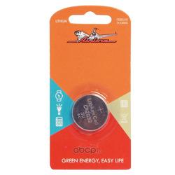 Батарейка для брелоков сигнализаций литиевая (AIRLINE) CR203201