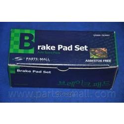 Комплект тормозных колодок, дисковый тормоз (Parts-Mall) PKB033S
