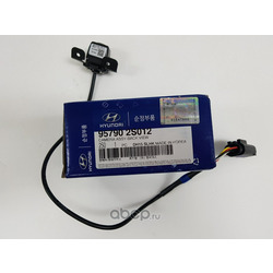 Камера заднего вида, не записывающая (Hyundai-KIA) 957902S012