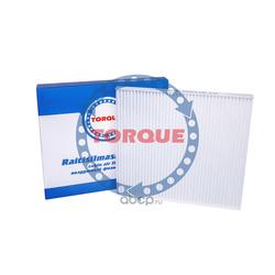 Фильтр салонный (TORQUE) RSD118