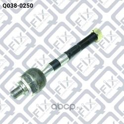 Тяга рулевая (Q-FIX) Q0380250