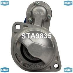 Стартер (Krauf) STA9835