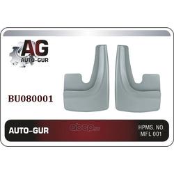 Брызговики универсальные 2шт (Auto-GUR) BU080001