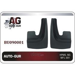 Брызговики универсальные 2шт (Auto-GUR) BU090001