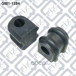 Втулка переднего стабилизатора (Q-FIX) Q0011284