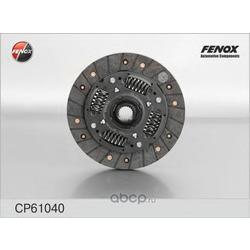 Диск сцепления (FENOX) CP61040