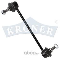 Стойка стабилизатора передняя правая (Kroner) K303145