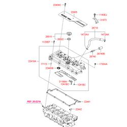 Клапанная крышка (Hyundai-Kia) 2241026635