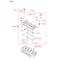 Клапанная крышка с боре (Hyundai-Kia) 224102A230