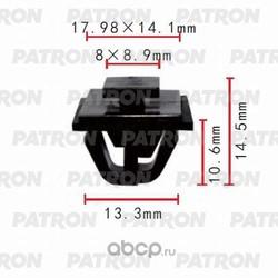 Клипса пластмассовая (PATRON) P370117