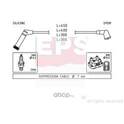 Комплект проводов зажигания (Facet) 1499235