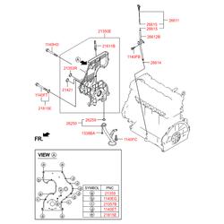 Уплотнительное кольцо двигателя (Hyundai-Kia) 2661435010