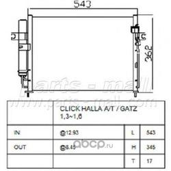 Конденсатор (Parts-Mall) PXNCA078