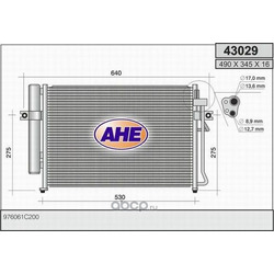 Конденсатор, кондиционер (AHE) 43029