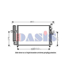 Конденсатор, кондиционер (AKS DASIS) 562007N