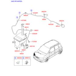 Крышка бачка омывателя (Hyundai-Kia) 9862326000