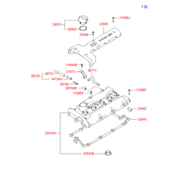 Крышка клапанов (Hyundai-KIA) 2241026615