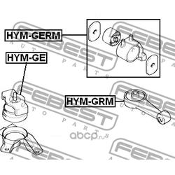 Подушка двигателя задняя (Febest) HYMGRM