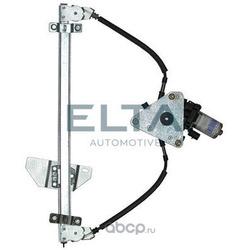 Подъемное устройство для окон (ELTA Automotive) ER1515