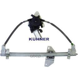 Подъемное устройство для окон (KUHNER) AV1843