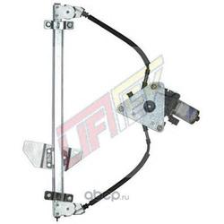 Подъемное устройство для окон (Lift-tek) LTHY29L