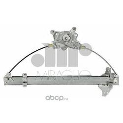 Подъемное устройство для окон (Miraglio) 301109