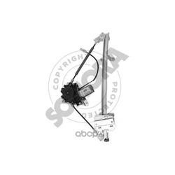 Подъемное устройство для окон (SOMORA) 130558