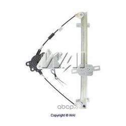 Подъемное устройство для окон (WAI) WPR2624LM