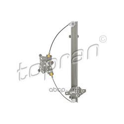 Подъемное устройство для окон (topran) 820850