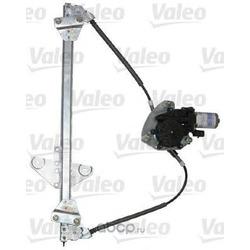 Подъемное устройство для окон (Valeo) 850202