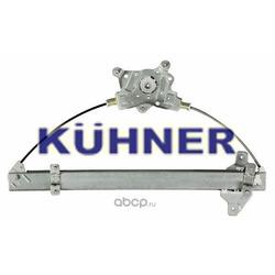 Подъемное устройство для окон (KUHNER) AV1108