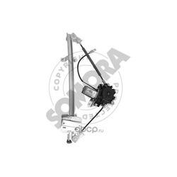 Подъемное устройство для окон (SOMORA) 130557