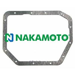 Прокладка картера АКПП (Nakamoto) G140008