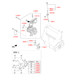 Прокладка масляного насоса (Hyundai-Kia) 262592A000