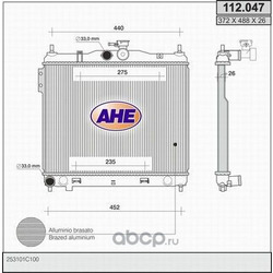 Радиатор, охлаждение двигателя (AHE) 112047