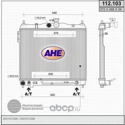 Радиатор, охлаждение двигателя (AHE) 112103