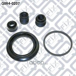 Ремкомплект суппорта тормозного переднего (Q-FIX) Q0940207
