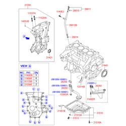 Сальник (Hyundai-Kia) 2142103000