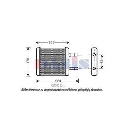 Теплообменник, отопление салона (AKS DASIS) 569017N