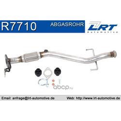 Труба выхлопного газа (LRT) R7710